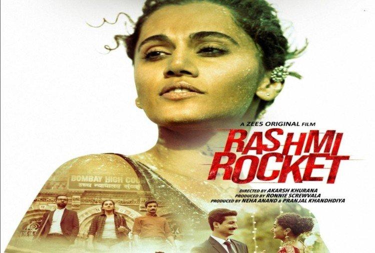 Rashmi Rocket Review: फिनिशिंग लाइन तक पहुंचने में कामयाब तापसी की फिल्म, आगे की दौड़ संभालना जरूरी