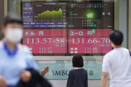 Stocks, U.S. Futures Fall as Mood Sours; Yen Rises: Markets Wrap