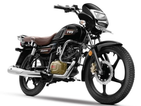 TVS Radeon On Road Price; Two-wheeler Manufacturer Announced Launch Of Two New Colour Variants | ...
