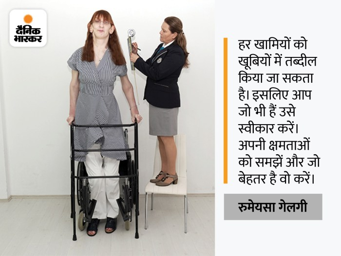 World Tallest Woman Hight 2021; Who Is Turkey's Rumeysa Gelgi? All You Need To Know | 7 फीट की र ...