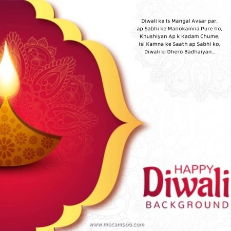 Diwali ke Is Mangal Avsar par, ap Sabhi ke Manokamna Pure ho, Khushiyan Ap k Kadam Chume, Isi Ka ...