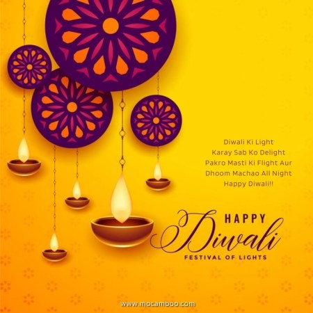 Diwali Ki Light Karay Sab Ko Delight Pakro Masti Ki Flight Aur Dhoom Machao All Night Happy Diwali!!
