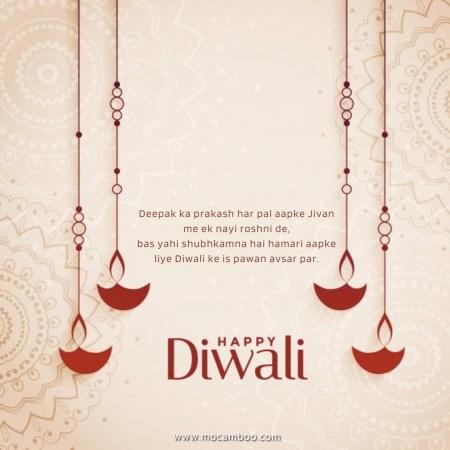 Deepak ka prakash har pal aapke Jivan me ek nayi roshni de, bas yahi shubhkamna hai hamari aapke ...