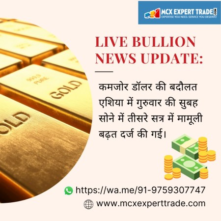 TELEGRAM:- https://t.me/Freemcxtrades WHATSAAP CHAT:- Join For More Beneficial Tips. https://wa. ...