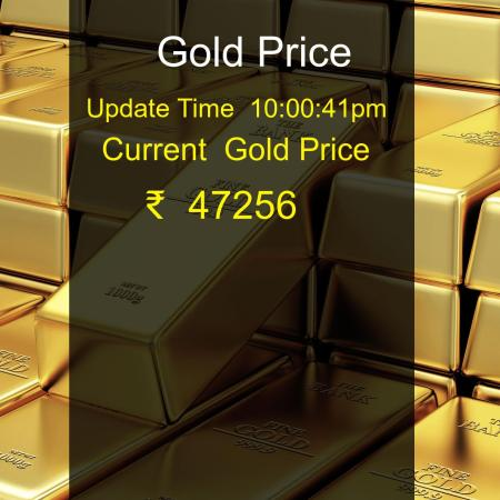 Gold price today at 12-10-2021 21:59:41 is ₹  47256