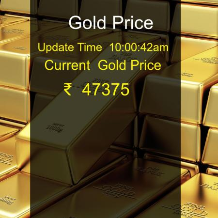 Gold price today at 20-10-2021 09:59:40 is ₹  47375