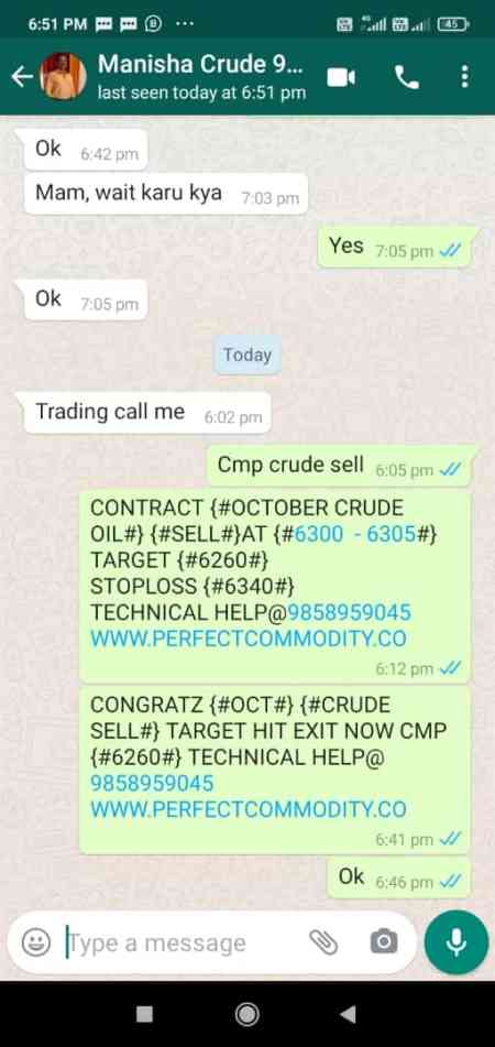 LIVE CRUDE SELL TARGET HIT UPDATED BY PRFECTCOMMODITY.CO CONTACT WITH US 8266945222
