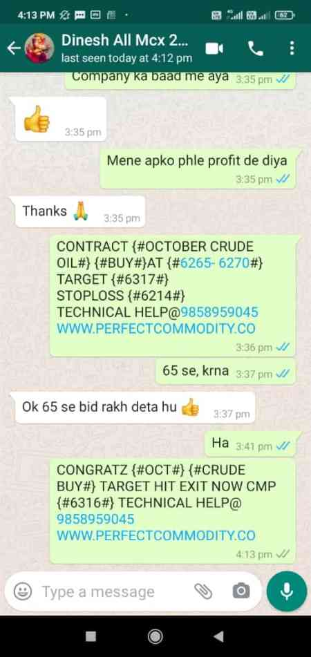 LIVE CRUDE BUY TARGET HIT UPDATED BY PRFECTCOMMODITY.CO CONTACT WITH US 8266945222