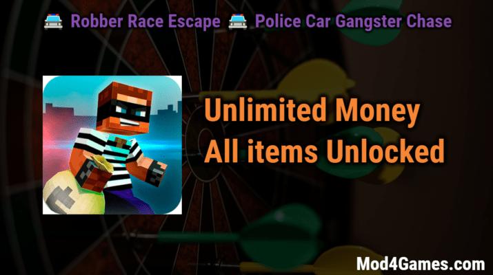Idems Escape Car All