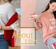 2019穿搭流行趨勢!盤點衣櫃必備T恤你擁有幾款?