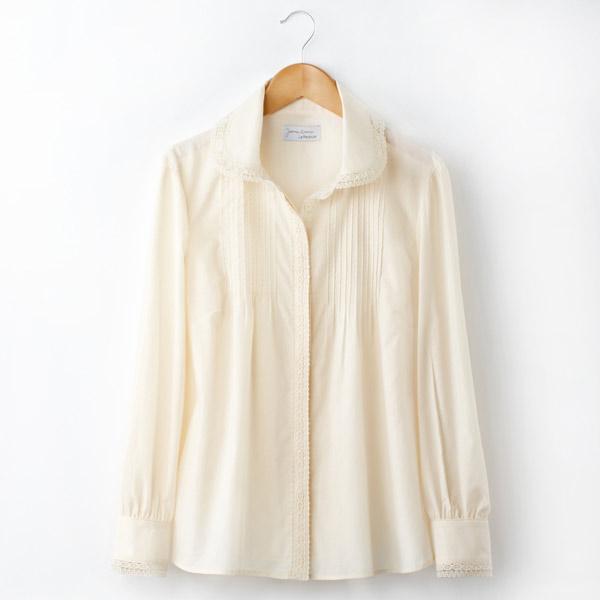 la-redoute-ropa6