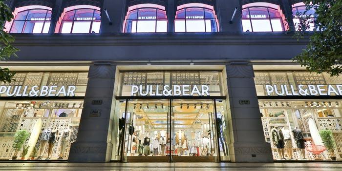 pull-bear-china1
