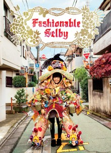 Modarium beeld van The Fashionable Selby boekomslag