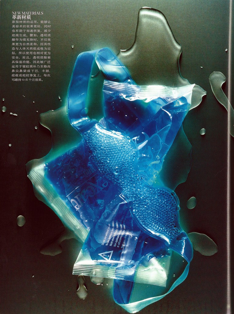 Fotografie door Eric Maillet voor 2007 februari vogue China > Advanced Beauty pagina 190 fashion beeld coldpacks
