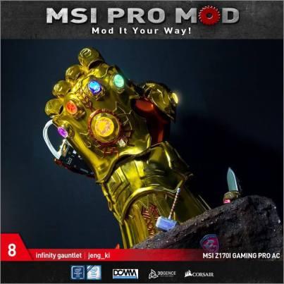 MSI Promod S4-08