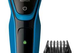 Avis rasoir électrique Philips : Choisir le meilleur