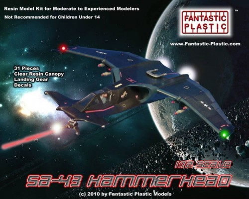 HammerheadBoxArt-500
