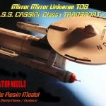 DY-100b DSV 027