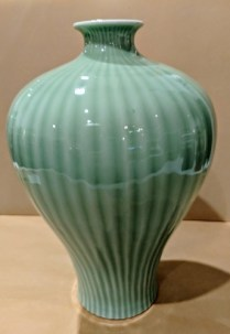 "**ITEM NOW SOLD** Antique Chinese celadon vase. Qing Lung period. 11.25""h. Orig. List: $926. Modele's Price: 95.-"