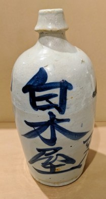 "Sake bottle; blue and white. Great decorative piece, use as vase. 11""h. 75.-"