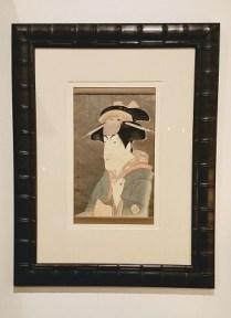 """** ITEM NOW SOLD.**Framed Japanese Print 2. Custom framed at magnolia Frame Shop.24""""x31.25"""".225.-"""