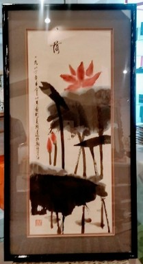 *ITEM NOW SOLD**Chinese Water Color. 165.-
