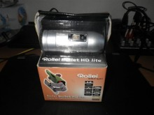 Verpackung - Rollei Bullet HD Lite