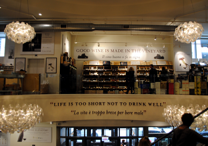 Eataly Chicago Wine Moderately Excited Chicago Travel Blog