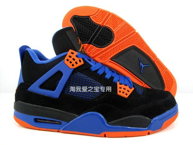 air jordan 4 new york 04