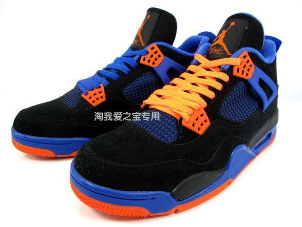 air jordan 4 new york 05