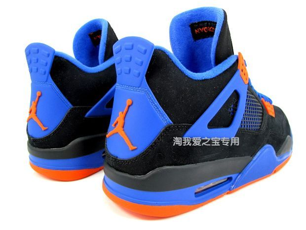 air jordan 4 new york 07
