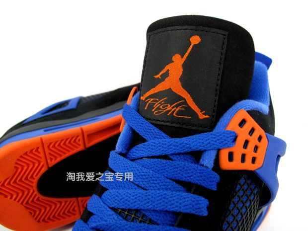 air jordan 4 new york 11