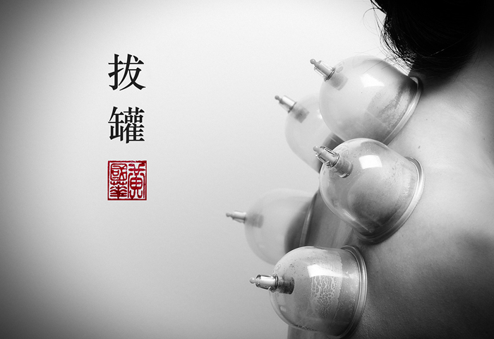 Interview with the man behind Art of Acupuncture: Bob Wong, Acupuncturist and Photographer