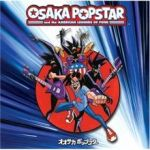 Osaka Popstar (album cover)
