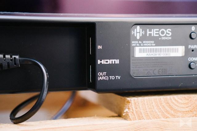 Heos HomeCinema HS2 HDMI mit Audio Return Channel