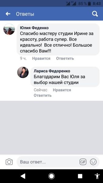 Отзыв Юлия