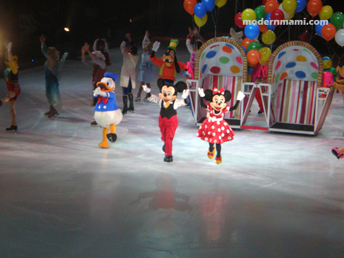 Disney on Ice Party