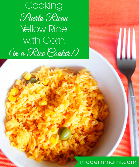 Puerto Rican Yellow Rice with Corn