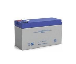 goal zero yeti 150 replacement battery
