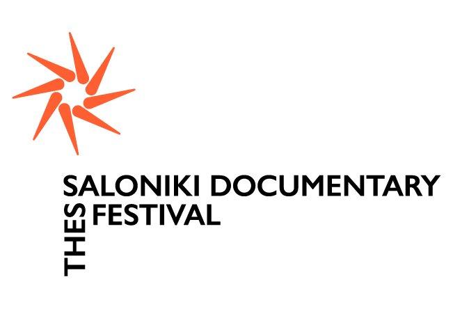 塞萨洛尼基纪录片节-2020