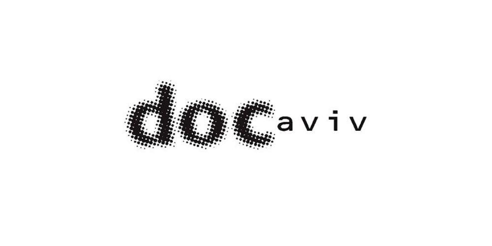Docaviv-tel aviv-وثائقي المهرجان