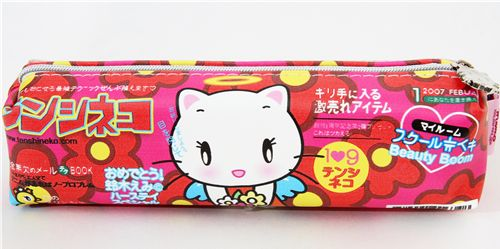 kawaii Tenshi Neko pencil case
