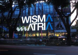 publicidad exterior centros comerciales