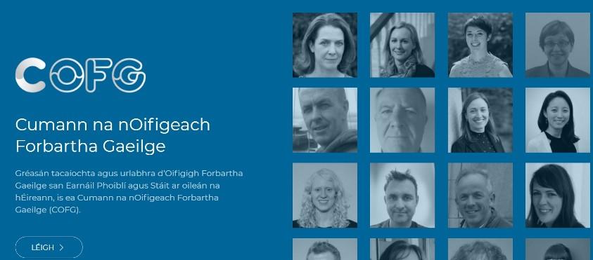 COFG.ie website now live