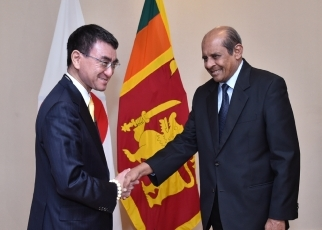 Japan-Sri Lanka Foreign Ministers' Meeting | Ministry of ...