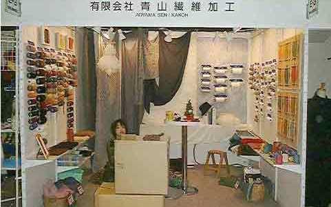 懐かしのブログ 2001年1月