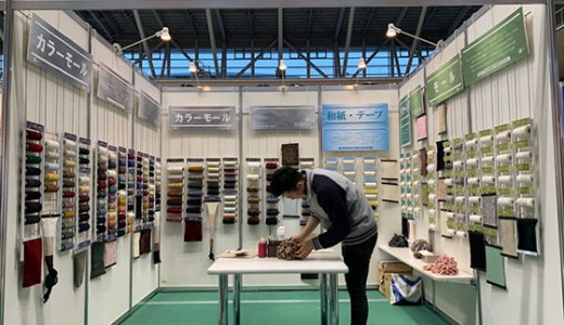 16th Japan Yarn Fair