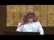 ورقة بعنوان برامج التحصين العقدي والأمن الفكري..د.محمد السعيدي