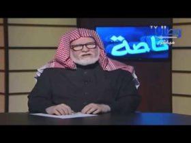 لقاء خاص مع د.محمد السعيدي ..قناة وصال