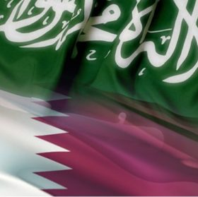 السعودية وقطر ومشروع العمق الاستراتيجي